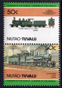 Tuvalu Niutao 17 Trains MNH VF