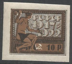 RUSSIA 212 MNH N504-2