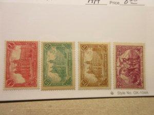 GERMANY  Scott  111-114  set  MINT HINGED  LotZ  Cat $8.50