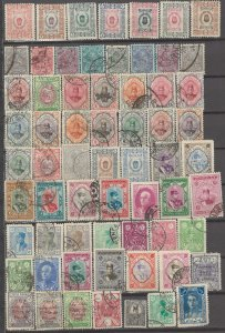 COLLECTION LOT # 3120 IRAN 64 STAMPS 1889+ CV+$20 CLEARANCE
