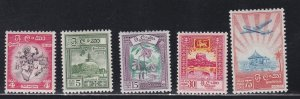 Ceylon # 340-344, Pictorial Issues, Hinged, 1/3 Cat.