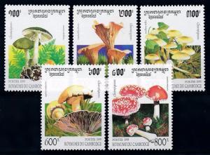 [68688] Cambodia 1995 Mushrooms Pilze Champignons  MNH