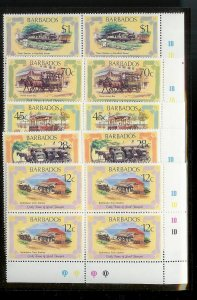 BARBADOS Sc#538-542 Complete Mint Never Hinged PLATE BLOCK Set