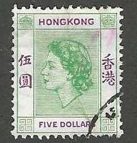 Hong Kong 197  Used