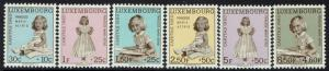 Luxembourg SC# B216-B221, Mint Lightly Hinged - Lot 041617