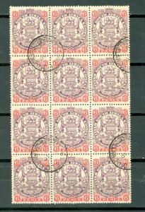 RHODESIA GWELO CANCELLS #31 UNFOLDED BLK of 15...$12.75