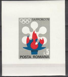Romania #2300 MNH  CV $2.75 (K1189)