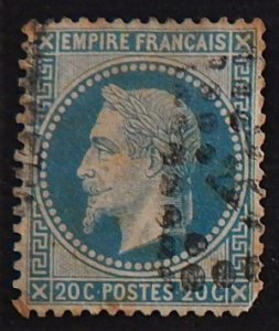 France, SC #33A5, (2141-Т)
