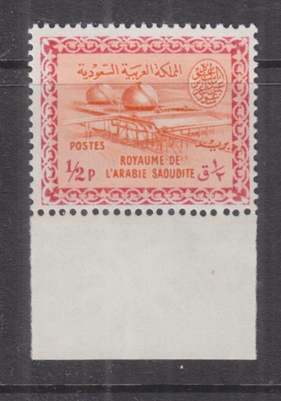 SAUDI ARABIA, 1963 watermarked, Oil Refinery, 1/2p. Orange & Red, marginal mnh.