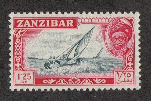 Zanzibar Mosque (Scott #259) MVLH
