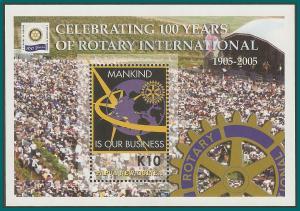 Papua New Guinea 2005 Rotary International, MS MNH  #1169,SGMS1073