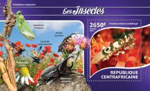 Central Africa - 2015 Insects - Stamp Souvenir Sheet - 3H-866