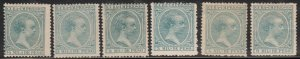 1896 Cuba Stamps Sc P25-P30 Newspaper Stamps Complete Set NEW