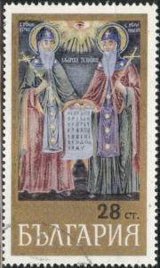BULGARIA Scott 1754 used CTO 1969  St. Cyril and Methodius