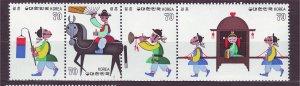 Z672 JLstamps 1984 south korea strip/4 set mnh #1382 weddings