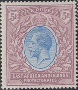 East Africa and Uganda 1912-1918 SC 53 Mint SCV $65.00