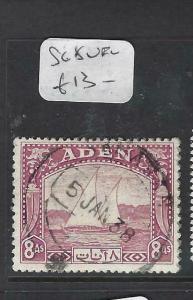 ADEN (P0204B)  DHOW, BOAT  8A  SG 8  VFU