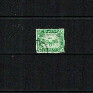 Bahawalpur: : 1946, Victory, fine used SG O19