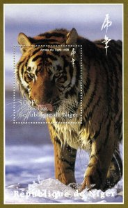 Niger MNH S/S Year Of The Tiger In Snow 1998