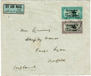 Sudan 1939 Malakal cancel on airmail cover to England, SG 75, 120 pounds