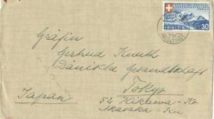 Switzerland 30c National Exposition German 1939 Zurich 13, Oberstrass to Toky...