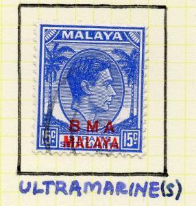 Malaya Straights Settlements 1945 Early Shade of Used 15c. BMA Optd 308003