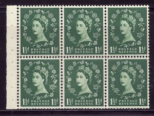 SB62e 1½d Wilding Edward crown - variety Major Retouch R.2/2 UNMOUNTED MINT/MNH