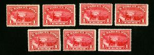 US Stamps # Q1 F-VF Lot of 7 OG NH Catalog Value $84.00