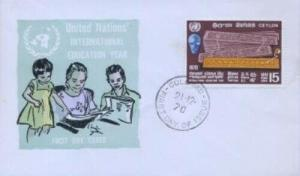 CEYLON - UN INT'L EDUCATION YEAR FDC - Overseas Mailers