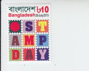 2015 Bangladesh Stamp Day (Scott 835) MNH