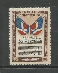 DOMINICAN REPUBLIC, C59, MINT HINGED, FLAG AND NATIONAL ANTHEM CHOCO. 20C STAMP