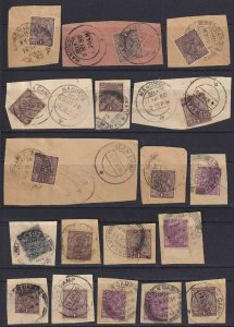 ADEN CAMP FORERUNNER CANCELLATION COLLECTION REMOVED FROM STOCK SHEET - W501