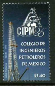 MEXICO 2104, College of Petroleum Engineers. MINT, NH. VF. (69)