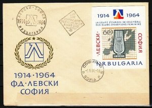 Bulgaria, Scott cat. 1340. Female Volleyball s/sheet. First day cover.