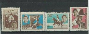 MCR23) Province of Bumbunga 1980 Prince Charles MUH