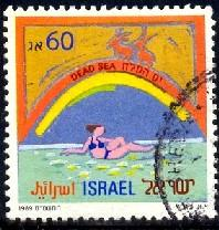 Dead Sea, National Tourism, Israel stamp SC#1008 used