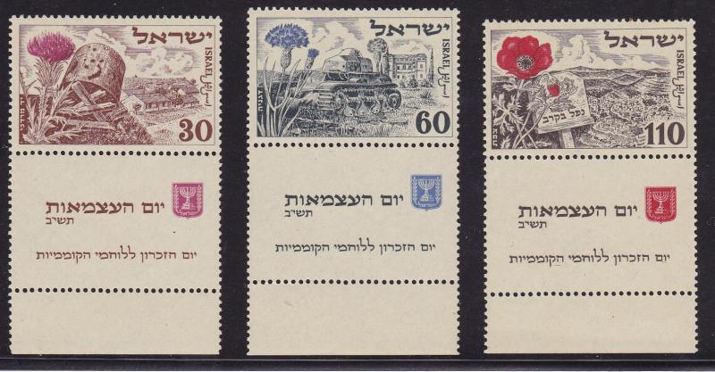 Israel 1962 4th Anniversary Proclamation. Flowers & Battlefields, Full Tabs NH