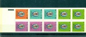 Qatar - Sc# 520De. 1977 Sheik Khalifah Cplt. Booklet. MNH. $50.00+