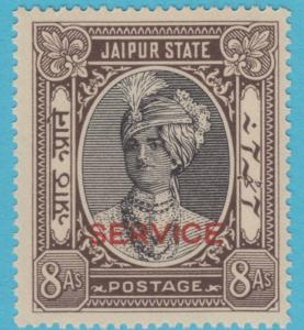 INDIA JAIPUR O28 SG O29  MINT NEVER HINGED OG ** NO FAULTS EXTRA FINE !