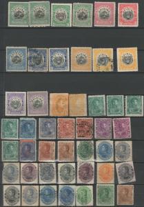 Venezuela stamp collection