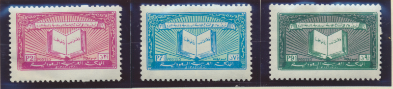 Saudi Arabia Stamps Scott #255 To 257, Mint Never Hinged - Free U.S. Shipping...