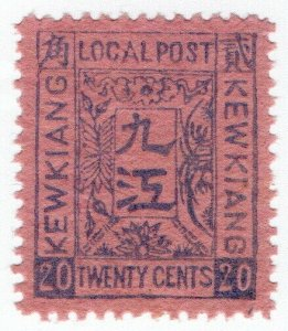 (I.B) China Local Post : Kewkiang 20c