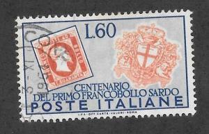 Italy Scott #589 Used 60 l Centenary Sardinia Postage Stamps 2015 CV $14.50