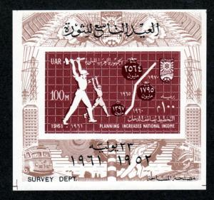 Egypt 528 Mint NH S/S!