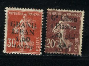 Lebanon #8,26   Mint 1924  PD