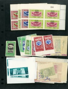 Yemen Outstanding Stamp Variety Collection NH