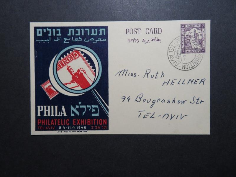 Palestine 1945 Philatelic Event Postal Card / Event Canceled - Z11386
