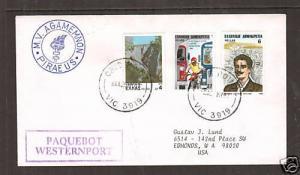 Greece Sc 1131 on 1987 Australian PAQUEBOT Cover VF 3;9