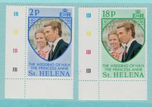 St. Helena Scott #277 To 278, Two Stamp Princess Anne Wedding, British Common...