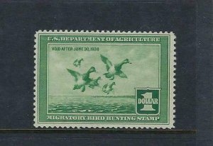US #RW3- 1936 HUNTING PERMIT (DUCK STAMP) MINT NEVER HINGED